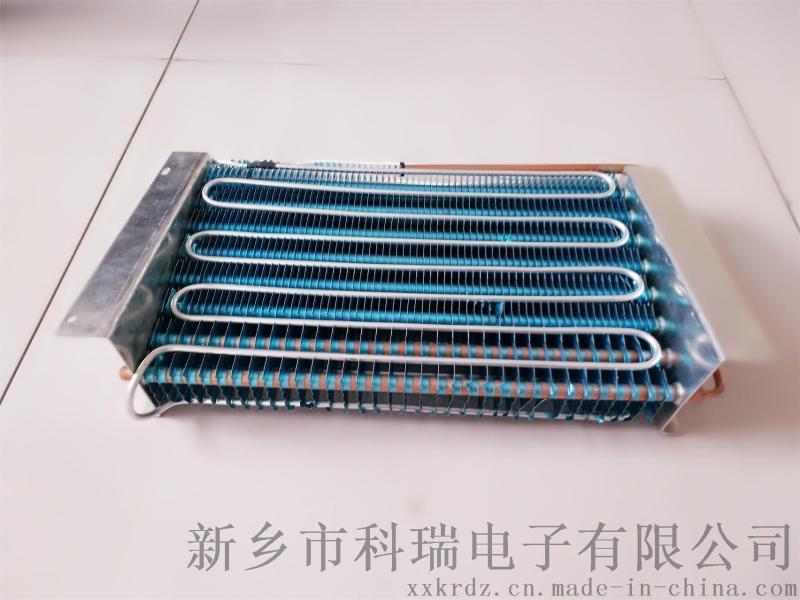 手術室恆溫箱銅管蒸發器冷凝器