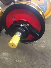 台车轮组 车轮组价格 φ700*150型车轮组 车轮组厂家