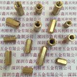 深圳 六角銅螺柱 PC板支撐柱 安防螺柱