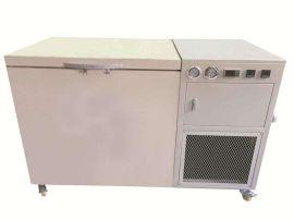 鸿宇牌 -10~-140℃工业冰箱 适用于触摸屏冷冻分离