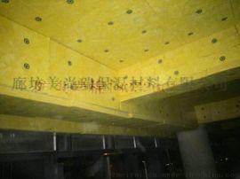 高密度外墙专业岩棉板