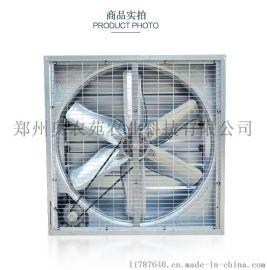 贵阳乌当区观光农业温室通风降温负压风机排风机
