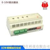 廠家供應燈光控制系統 燈光控制系統模組供應商 智慧調光模組 調光箱