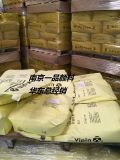 一品中鉻黃103 檸檬鉻黃501