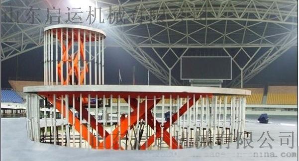 钢化玻璃升降旋转舞台婚庆带彩灯/丝杆电动遥控液压小型升降平台