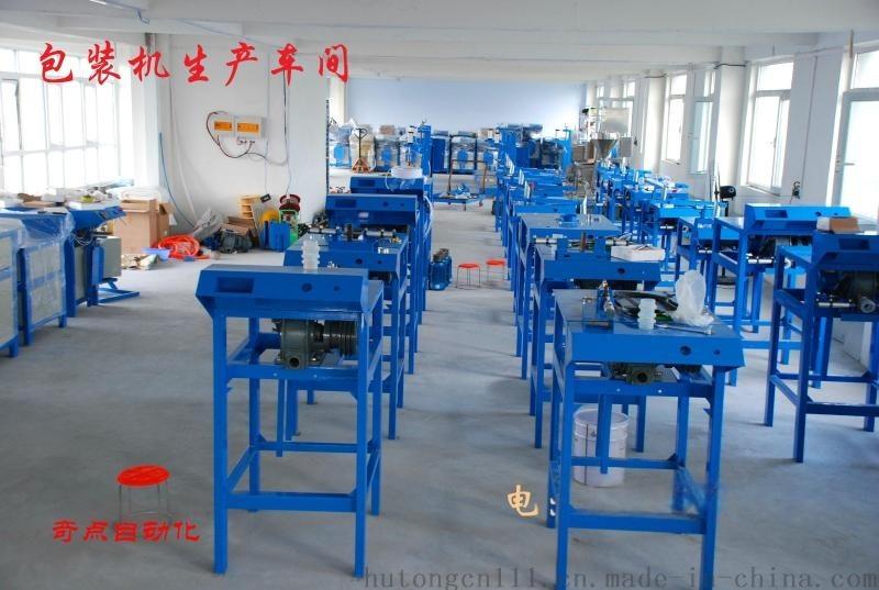 特点 矿粉包装机 水泥包装机 陶瓷粉包装机