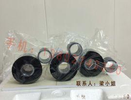 上海达嘉ITW热转印色带