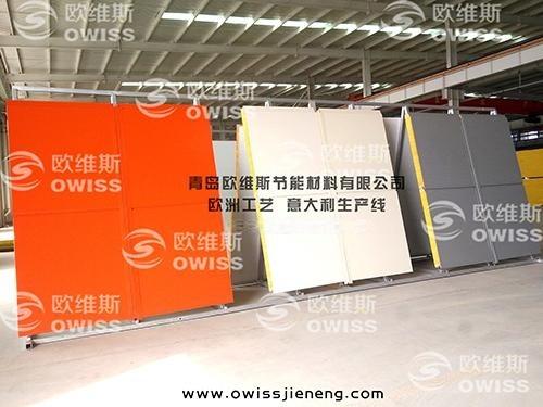 PU封边玻璃丝棉墙面夹芯板/聚氨酯封边玻璃丝棉保温板