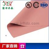 粉色绝缘矽胶布 阻燃硅胶布 电子产品玻璃纤维导热硅胶布