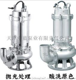 250QW潜水排污泵价格-不锈钢材质