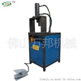高速不锈钢小型液压冲孔机铝合金防盗网方管异型管开孔器