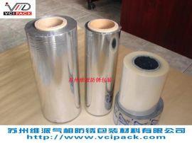 铝塑复合防锈膜,防锈铝塑复合膜,铝箔气相膜