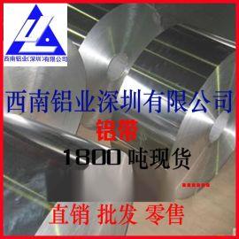 7475铝带西南防锈铝 氧化铝带厚度 上海铝带厂家