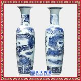订做手绘青花陶瓷大花瓶厂-清明上河图陶瓷花瓶图片-1.2米迎客松大花瓶批发价格