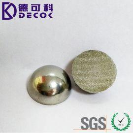 加工不锈钢实心半圆球 切边半球