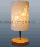 檯燈BUBTL-C
