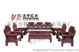 永平红木提供黑酸枝沙发--如意沙发10件套
