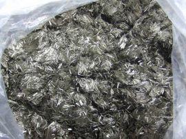 玄武岩纤维短切纱,沥青混凝土用短切玄武岩纤维
