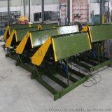 8t固定式叉车装卸平台、固定登车桥厂家