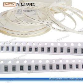 贴片电阻阻值15MΩ功率1W2512封装