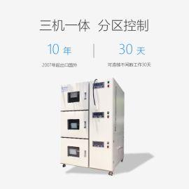 春兰 HT-SHP-2X100 叠加式生化培养箱