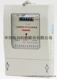 DTX866型、DSS866型三相电子式无功电能表