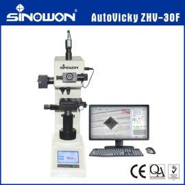 硬度检测厂家中旺精密HV全自动维氏硬度计