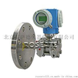北京雷萨德1151L 单法兰液位变送器