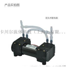 微型真空泵24v抽气泵自吸泵 小型泵电动气泵负压泵隔膜泵