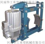 YWZ4B-400/80塔机吊车制动器 制动器总成
