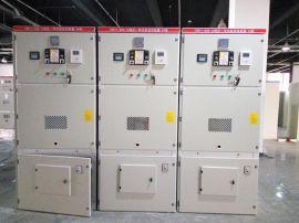腾辉TGRY-1000高压开关固态软起动一体柜体积小功能全