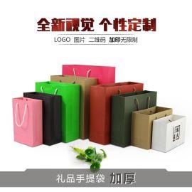 印得好印刷厂家 东莞手提袋印刷 铜板纸胶印手提纸袋定制批发