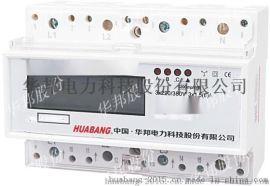 充电桩  表 充电桩导轨式电表厂家