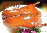如何加盟正宗老北京果木烤鴨