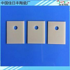 氮化铝陶瓷片 ALN陶瓷垫片 高导热散热片 异形非标订做氮化铝