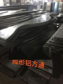 电影院铝方管|幕墙型材四方管|四方管环保型装饰