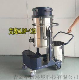 大型车间用大功率推吸式工业吸尘器aldf_120