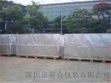 深圳(泰合)专业木箱包装公司优惠质量保证