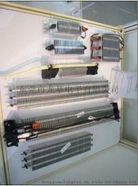柜恒温ptc加热器   柜PTC发热器 冷柜恒温PTC加热器 UL编号E235058
