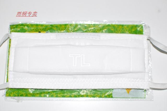 PM2.5防尘口罩防雾霾可清洗天菱  纱布防尘口罩劳保口罩特价