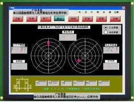 串口屏 触摸屏 人机界面 支持西门子PLC 三菱PLC 国产PLC 欧姆龙