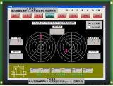 串口屏 觸摸屏 人機界面 支持西門子PLC 三菱PLC 國產PLC 歐姆龍