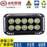 AE照明LED投光灯室外广告防水户外灯大功率投射灯泛光灯400W500瓦