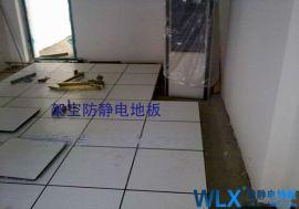 西安防静电地板厂家,全钢机房架空活动地板,陶瓷防静电地板