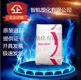 现货供应PC聚碳酸酯 上海科思创拜耳 2805(蓝底)塑胶原料颗粒