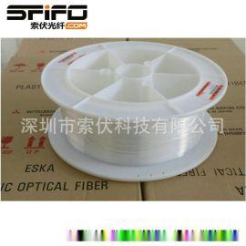 三菱ESKA塑料光纤POF 裸光纤CK10 20 30 40 60 80 100 120 SK40