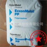 PP/埃克森美孚/1304E3/擠出級, 注塑級/瓶蓋專用料, 通用級