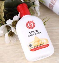 供應全國大寶SOD蜜批發 大寶廠家直銷品質保證