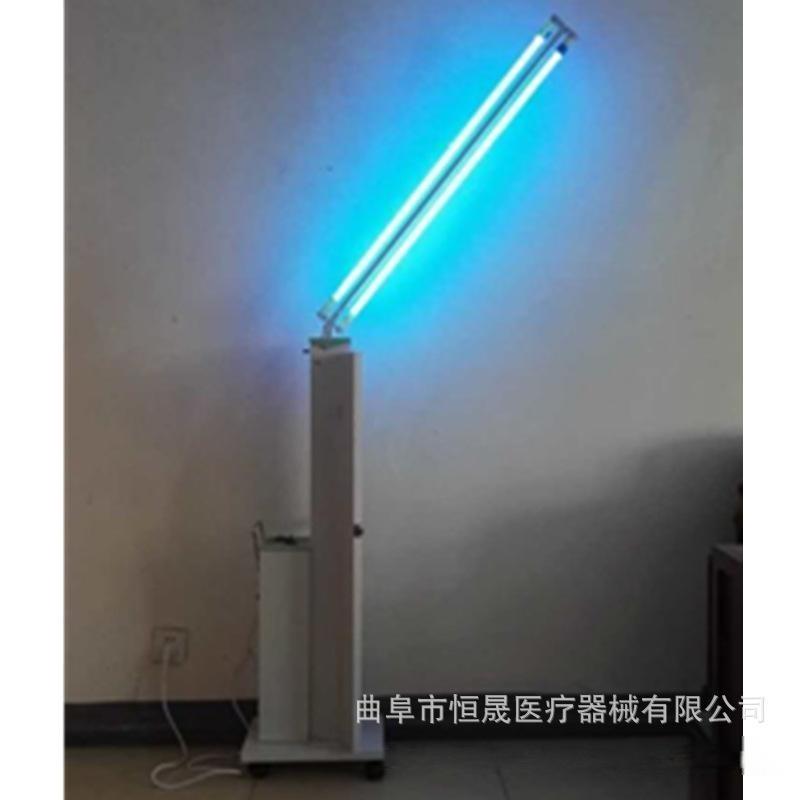 恒晟直销 紫外线消毒灯  用灯管消毒车杀菌车