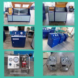 气密性试验机测试机  气体增压泵 氮气加压设备 气体增压器